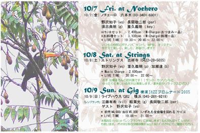 200510 のコピー.jpg