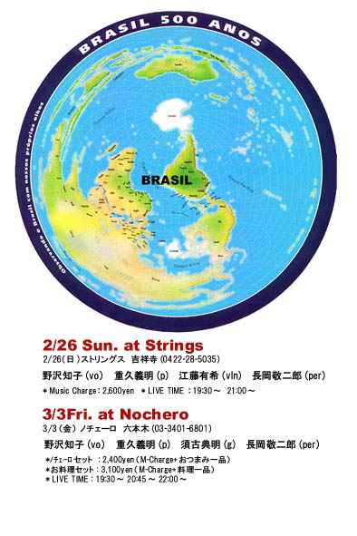 20060203 のコピー.jpg