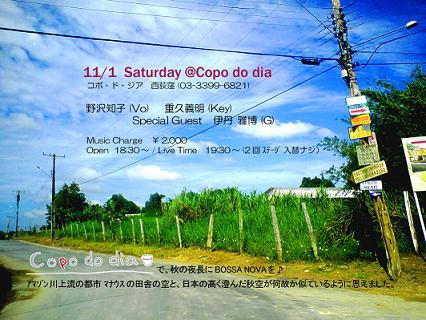 200811_のコピー.jpg