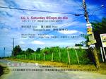 200811_のコピー のコピー.jpg