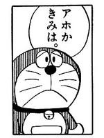 R0013683.JPG