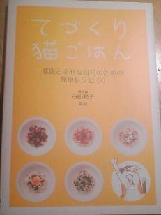 honnntorimeshi1.JPG