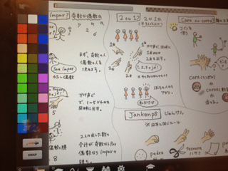 image-20121012125821.png