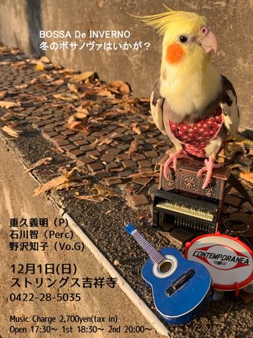 00937750-4940-470C-A12D-D58ED76020C5.jpg