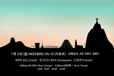 0703 のコピー.jpg