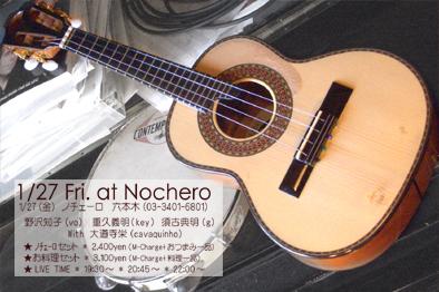20060116のコピー.jpg
