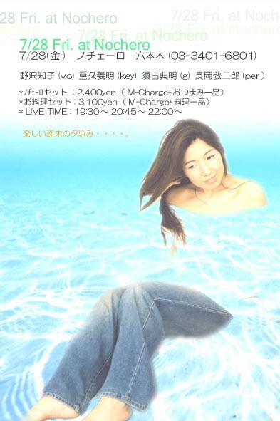 200607 のコピー.jpg