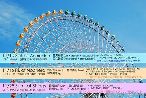 200711 のコピー.jpg