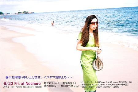 200808_のコピー.jpg