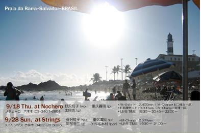 200809_のコピー.jpg
