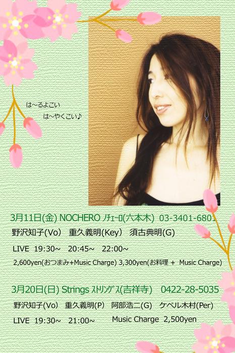 201103-thumbnail2.jpg