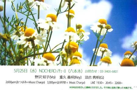 20110523103636304_0001.jpg