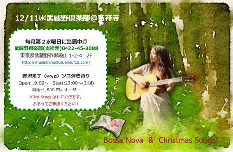 97427242-2506-45FA-8B79-FC363430095E.jpg