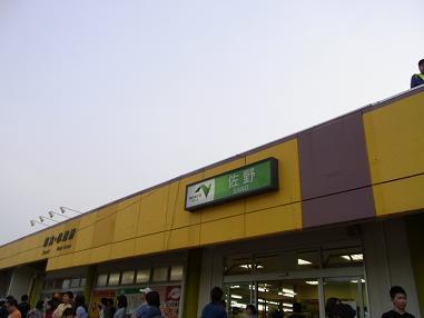 RIMG0547.JPG
