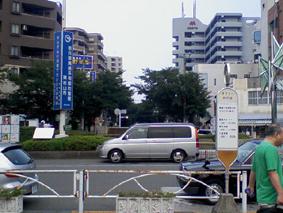higashimurayama.jpg