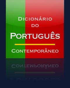 portugues_reflect.jpg