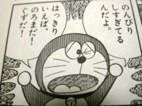 iphone/image-20120125200646.png